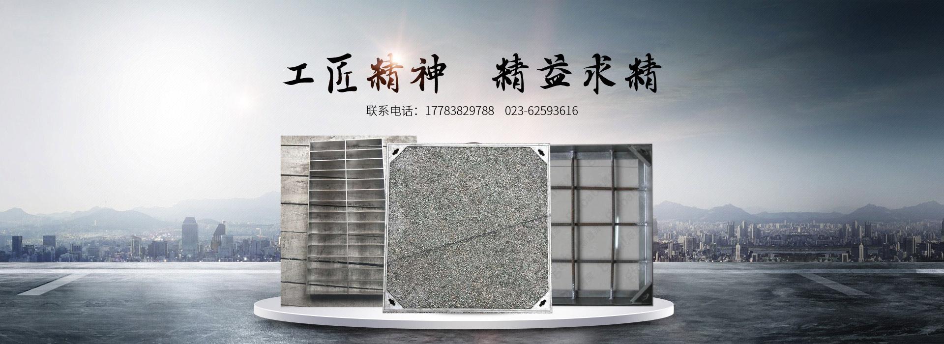 重庆不锈钢厂家